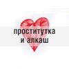 Amarillis_Beladonna
