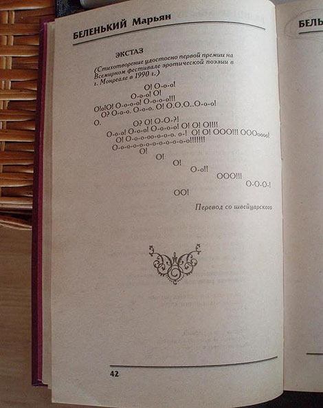 http://static.diary.ru/userdir/1/8/5/7/18577/16665791.jpg