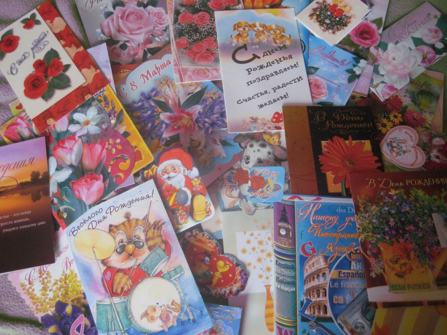 Что почитать об открытках 169