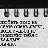 Omiri