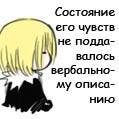 ~Фикус~