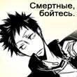 Белая_Колдунья
