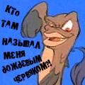 Ксайн