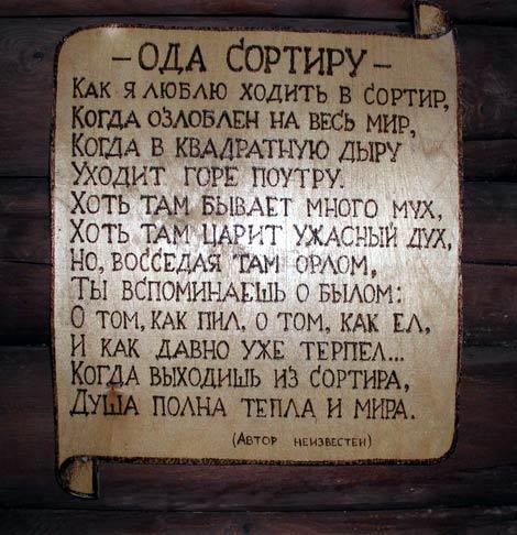 http://static.diary.ru/userdir/1/8/7/5/187563/23741966.jpg