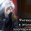 Салат_Цезарь