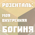 Йеннифэр_Миледи