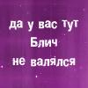 m.urs