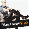 Саурон Мелькорович