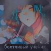 Horomi [DELETED user]