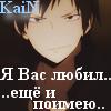 >KaiN<