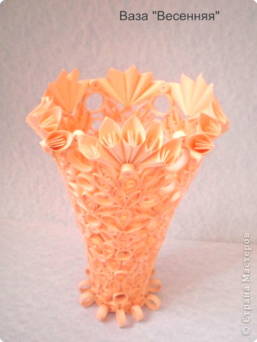 3d Quilling - Vases , Объемный квиллинг - Вазы.