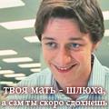 Мистер Роджерс