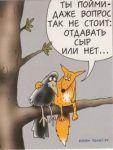_Helgiza_