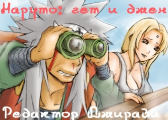 http://static.diary.ru/userdir/1/9/0/6/1906477/59371941.jpg