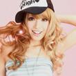 Rina-Lee