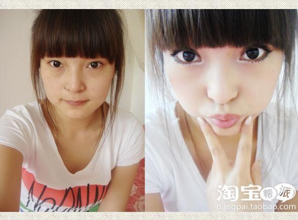 фотография японской девушки