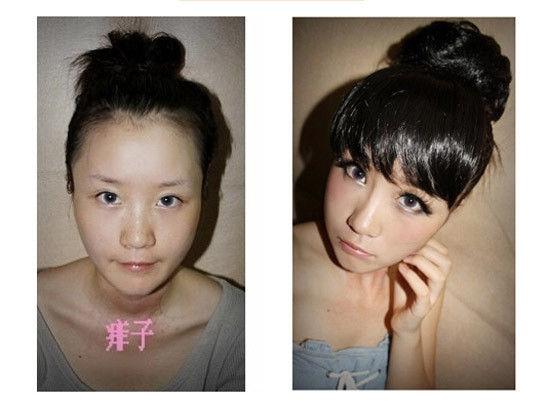 красивая японочка