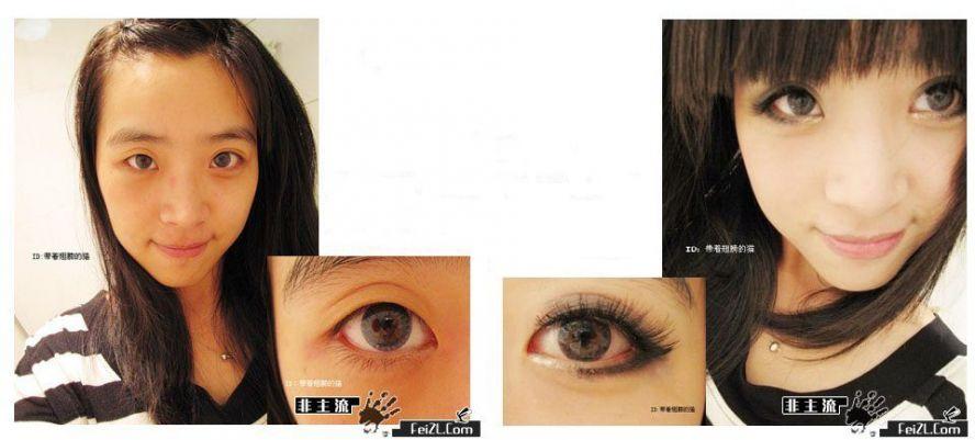 Фото японского макияжа глаз