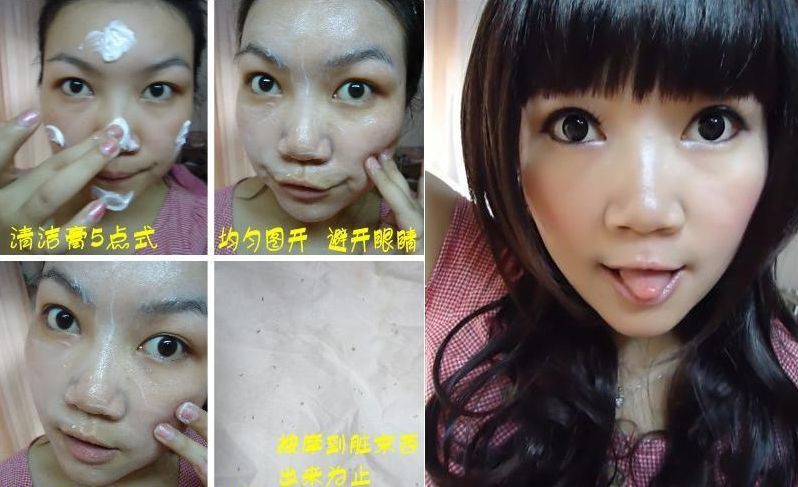 фотографии японок без макияжа