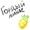 Megami_Imaimashi