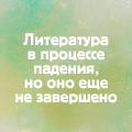 Нелли Дин