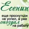 Владимир Ильич Ленский [DELETED user]