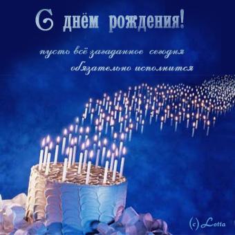 http://static.diary.ru/userdir/1/9/1/9/1919176/65399778.jpg