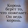 Санса Старк