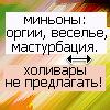 ПадасвунН