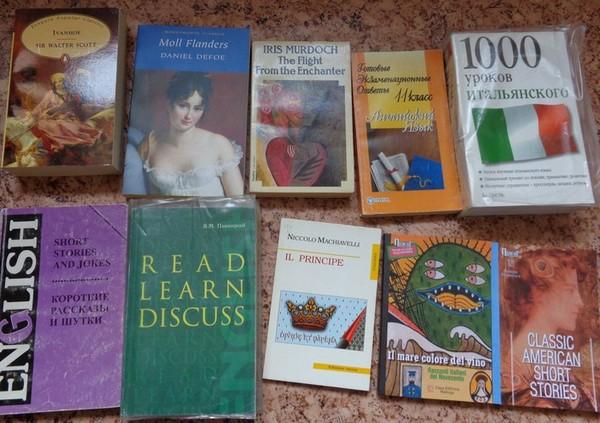 По решебник языку и учебники японскому