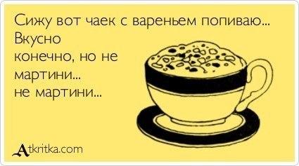 http://static.diary.ru/userdir/1/9/2/4/1924995/81017739.jpg
