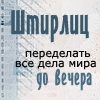 Minerva_HW