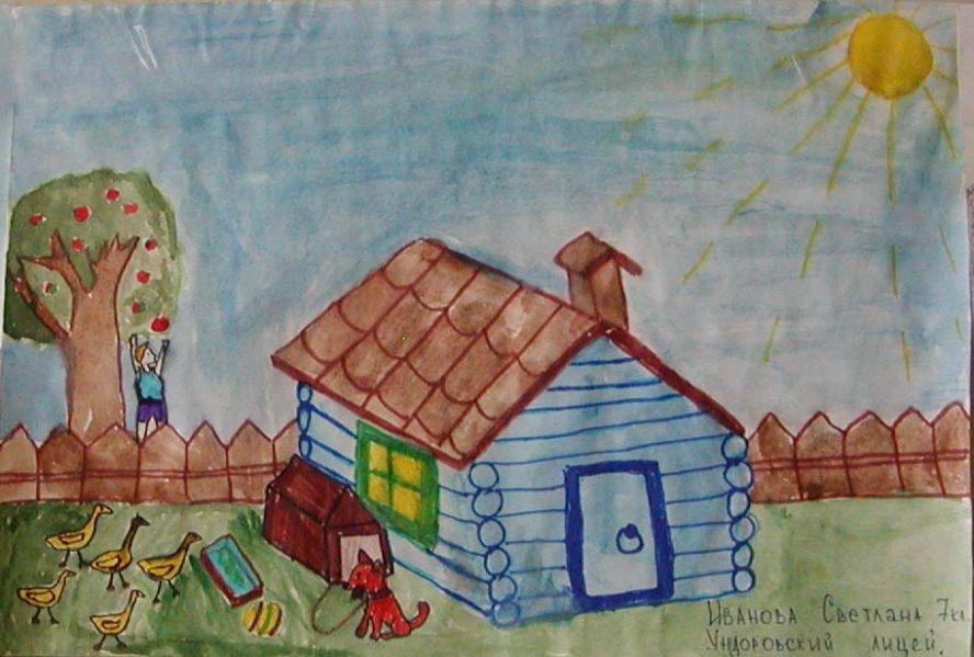 Как сделать рисунок села