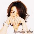 kanoko~chu