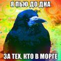 Ванильный Абсент