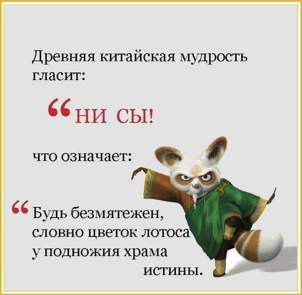 http://static.diary.ru/userdir/1/9/4/1/194103/76265211.jpg