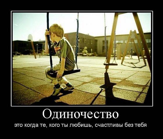 http://static.diary.ru/userdir/1/9/4/6/1946005/64675739.jpg
