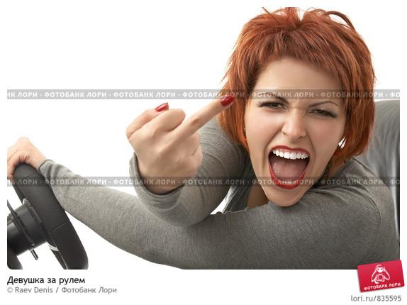 ЗАО, точный девушка агресивна к парню Бакула женское Бакулаа