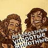 Юрочка Плисецкий