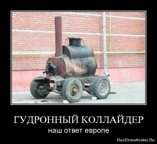 http://static.diary.ru/userdir/1/9/5/3/1953772/60504231.jpg