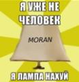 Kulta Dariana