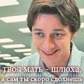 Петруша Верховенский