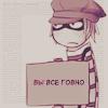 die, Alice