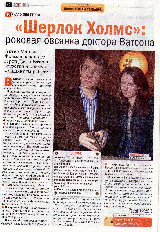 http://static.diary.ru/userdir/1/9/6/4/1964626/60735428.jpg