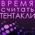 Лия Малкавиан