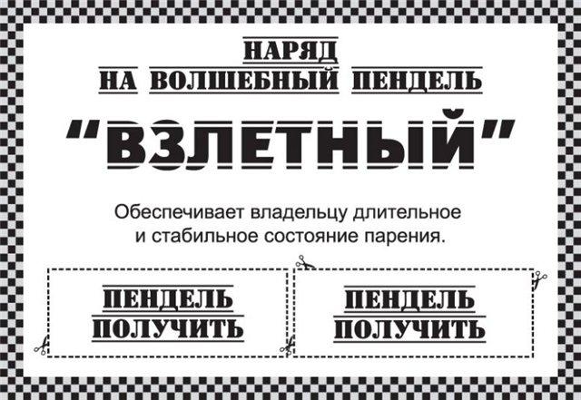 http://static.diary.ru/userdir/1/9/6/8/1968961/72359981.jpg