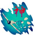 Rei-sen