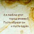 potaptun