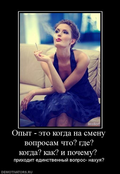 ne-stoit-ogorchatsya-chto-v-seksualnoy