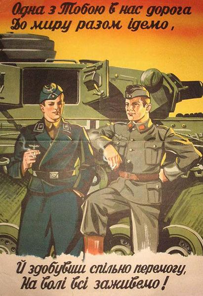 Операция Цыганский барон — провалившаяся попытка уничтожить партизанское движение